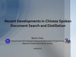 Recent Developments in Chinese Spoken Document Search and Distillation