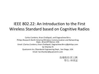 IEEE 802.22: An Introduction to the First Wireless Standard based on Cognitive Radios