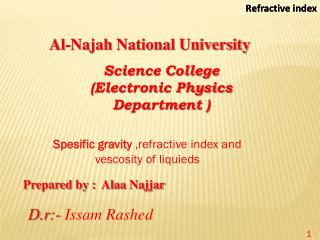 Al- Najah  National University