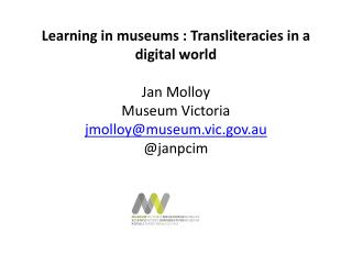 Museum Learning Theory