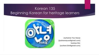 Korean 135 Beginning  Korean for heritage learners