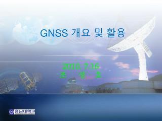 GNSS  ?? ? ??