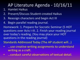 AP Literature Agenda -  10/16/11
