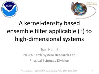 A kernel-density based  ensemble filter  applicable (?)  to  high-dimensional systems