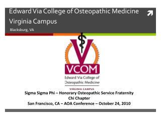 Edward Via College of Osteopathic Medicine Virginia Campus