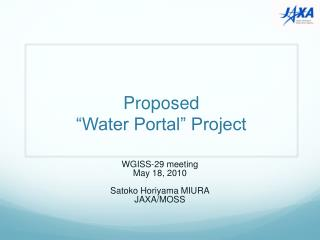 Proposed  �Water Portal� Project