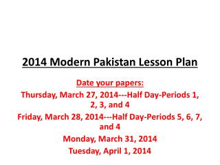 2014 Modern Pakistan Lesson Plan