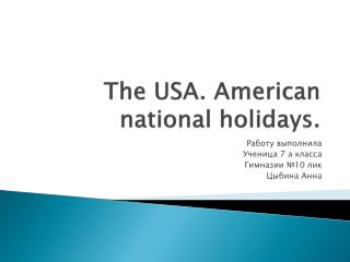 The USA. American national holidays.