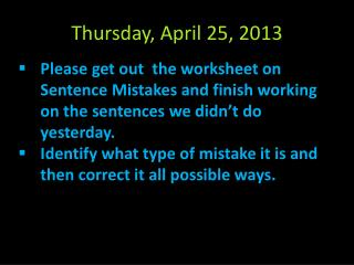Thursday, April 25, 2013