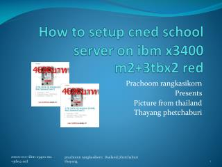 How to setup  cned  school server on  ibm  x3400 m2+3tbx2 red