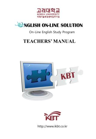 On-Line English Study Program