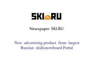 Newspaper  SKI.RU
