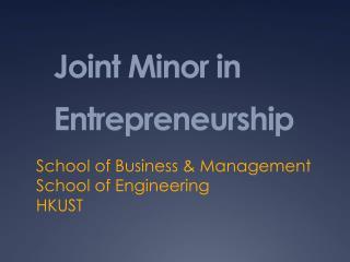 Joint Minor in Entrepreneurship