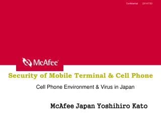 Security of Mobile Terminal & Cell Phone