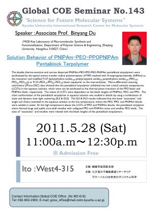 2011.5.28 (Sat) 11:00a.m ~ 12:30p.m