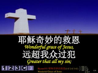 耶稣奇妙的救恩 Wonderful grace of Jesus, 远超我众过犯 Greater that all my sin;