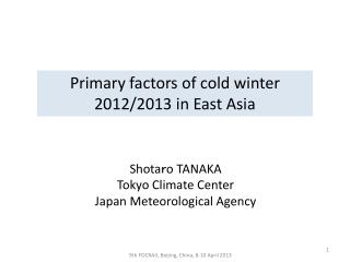 Primary factors of cold winter 2012/2013 in East Asia