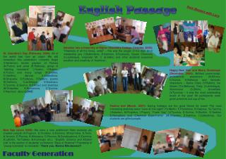 English Passage