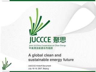 A global clean and sustainable energy future