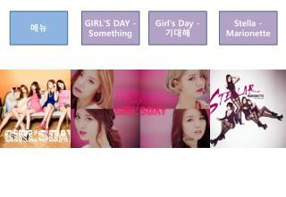 GIRL'S DAY  -  Something