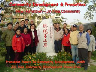 President Award on Community Development, 2005