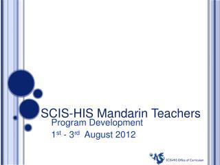 SCIS-HIS Mandarin Teachers