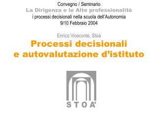 Convegno / Seminario  La Dirigenza e le Alte professionalità
