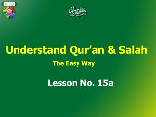 Understand Qur�an & Salah The Easy Way