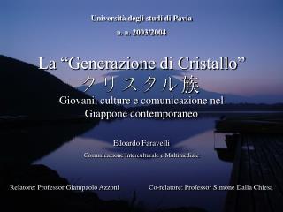 """La """"Generazione di Cristallo"""""""