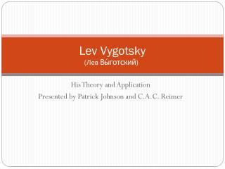Lev  Vygotsky ( Лев Вы́готский )