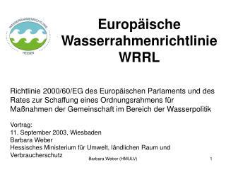 Europäische Wasserrahmenrichtlinie WRRL
