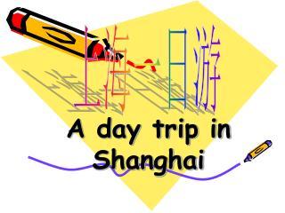 A day trip in Shanghai