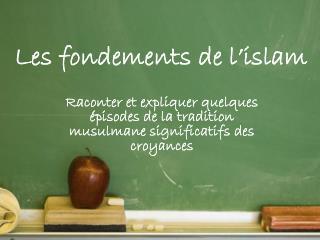 Les fondements de l islam