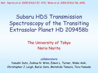 Subaru HDS Transmission Spectroscopy of the Transiting Extrasolar Planet HD 209458b