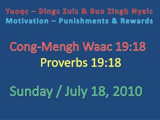Yuoqc  – Dingc Zuiz & Bun Zingh Nyeic Motivation – Punishments & Rewards
