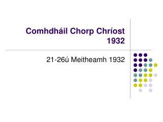 Comhdháil Chorp Chríost 1932