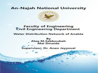 Water Distribution Network of Anabta