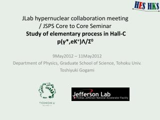 9May2012 – 11May2012 Department of Physics, Graduate School of Science, Tohoku Univ.