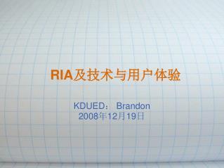 RIA 及技术与用户体验