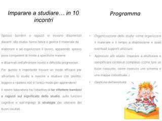 Imparare a studiare… in 10 incontri