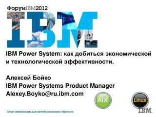 2010 Patent Leadership (18 years of Leadership)