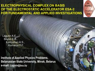 Institute of Applied Physics Problems, Belarussian State University, Minsk, Belarus