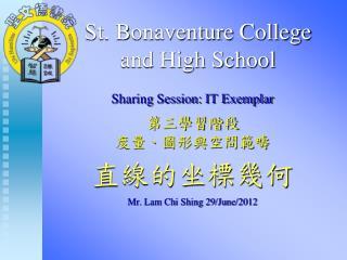St. Bonaventure College and High School