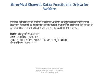 ShreeMad Bhagwat Katha Function in Orissa for Welfare