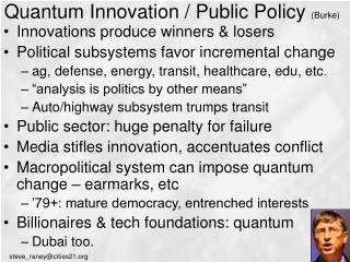 Quantum Innovation / Public Policy  (Burke)