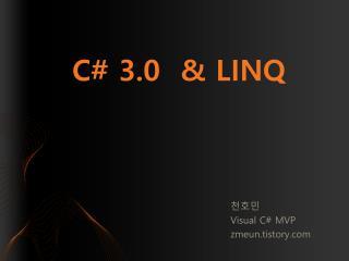 C# 3.0  & LINQ