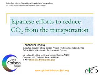Japanese efforts to reduce CO 2  from the transportation