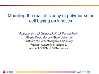 Modeling the  real  efficiency of polymer solar cell basing on  kinetics