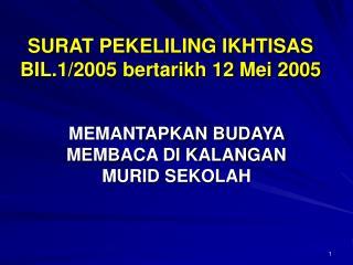SURAT PEKELILING IKHTISAS BIL.1/2005 bertarikh 12 Mei 2005