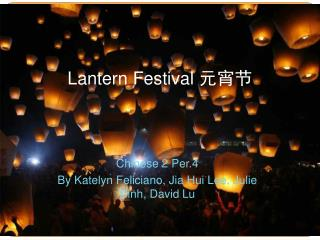 Lantern Festival  元宵节